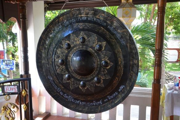gong-1033432_1920